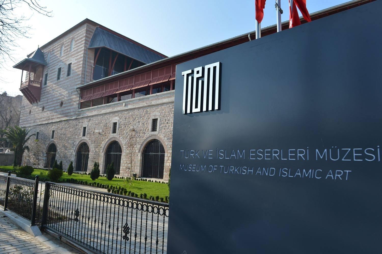 Türk İslam Eserleri Müzesi ile ilgili görsel sonucu